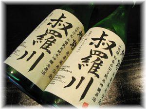 池田町産無農薬 米・純米吟醸酒「叔羅川」